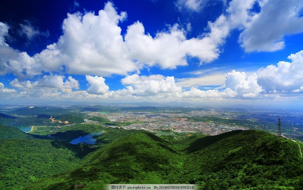 蓝天白云 蓝天 白云 天空 远山 远景 摄影 自然景观 自然风景 350dpi