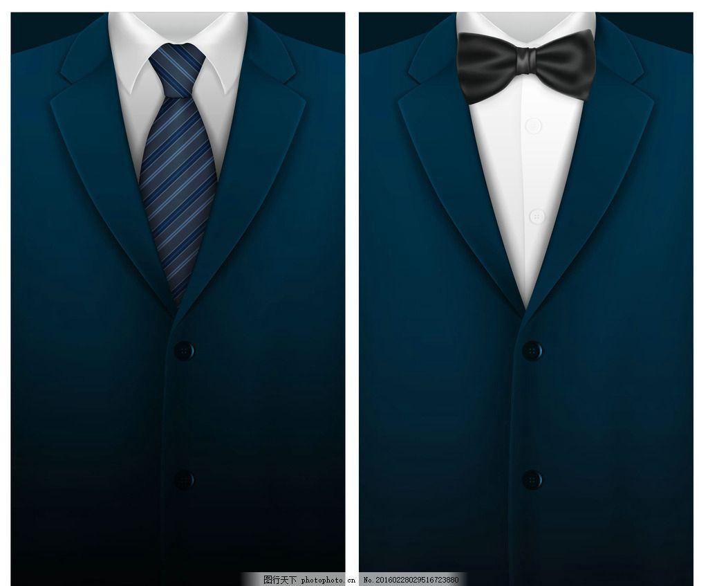 西装 西服卡片 西服 西装卡片 礼服 领带 蝴蝶结 卡片 名片 时尚 手绘