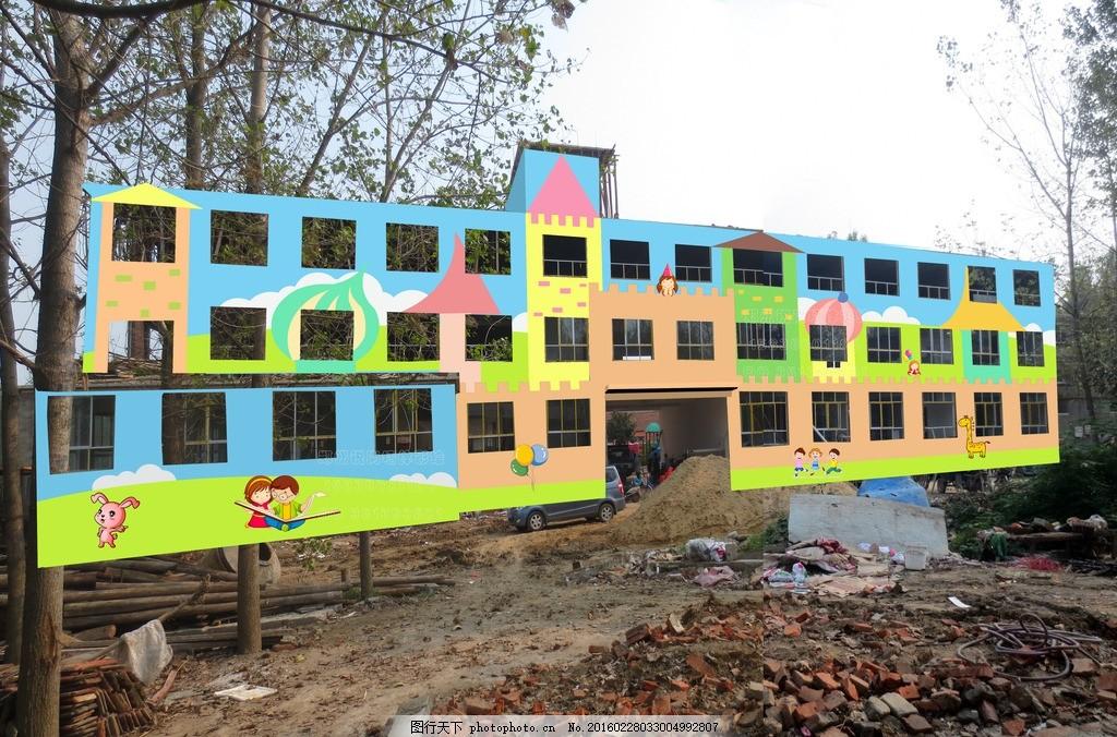 幼儿园外墙 卡通色块 卡通风景 卡通城堡 幼儿园素材 锐尚墙绘