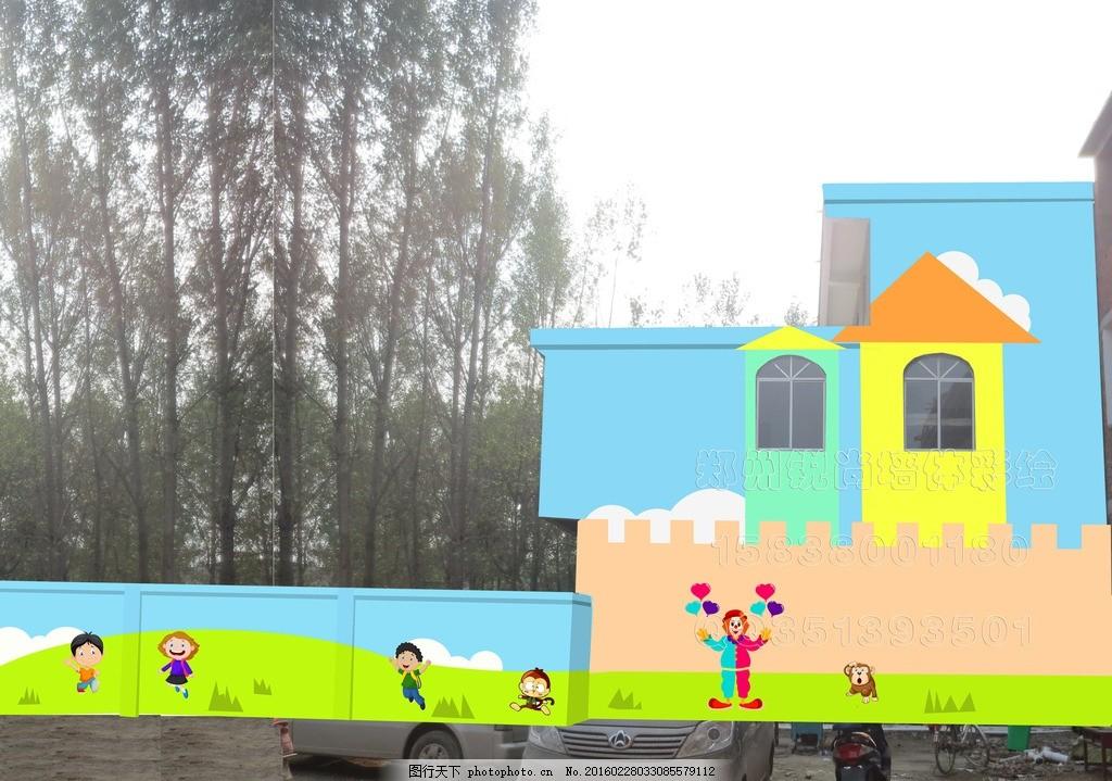 幼儿园外墙,卡通色块 卡通风景 卡通城堡 幼儿园素材