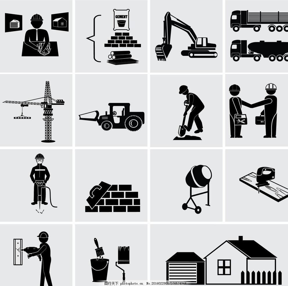 ui图标设计 图标 logo icon logo设计 icon设计 ui设计 用户界面 界
