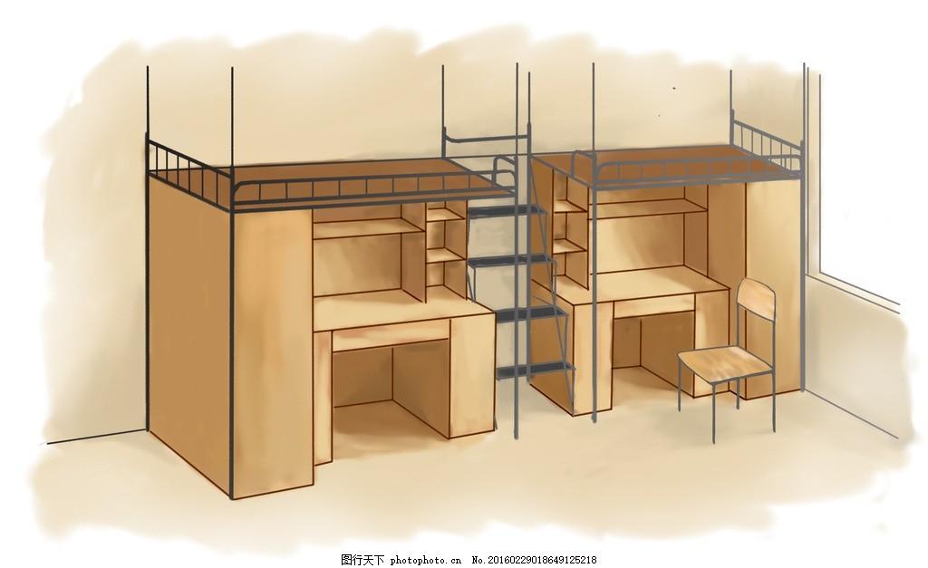 寝室 上床下桌 大学 床 木床 原创手绘 手绘场景 first 设计 动漫动画