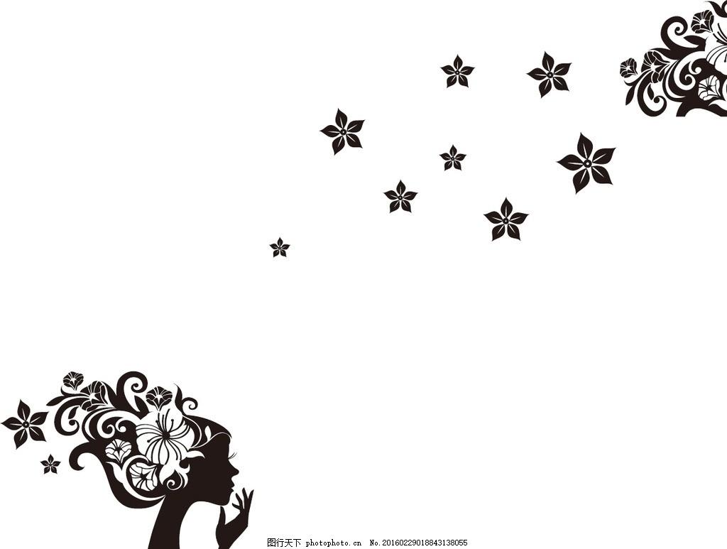 对角花 美女 女孩 花矢量图 美人 中式风格 中式 兰舍 古典 硅藻泥花