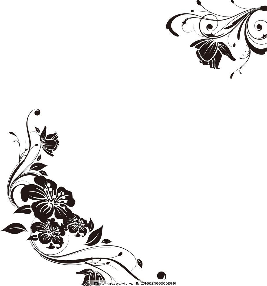 硅藻泥矢量图 对角花 花矢量