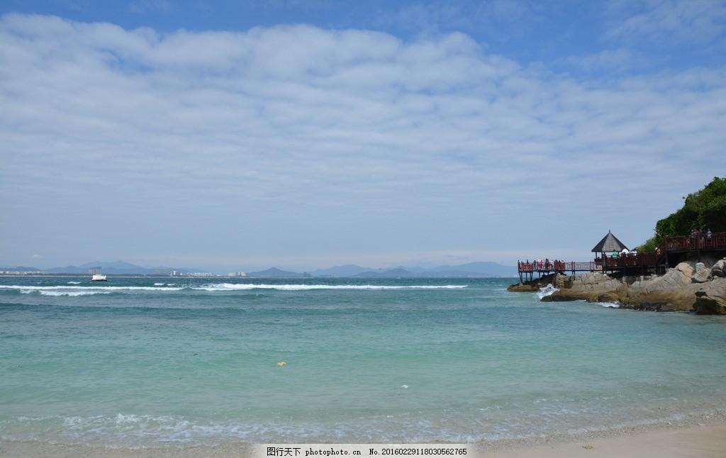 海滩 蓝天 白云 碧海蓝天 沙滩 海南三亚 蜈支洲岛 石滩 海角