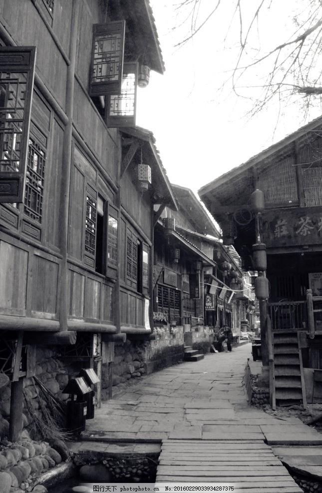 古镇古建筑 古镇 柳江 古建筑 古街 中式建筑 黑白 复古 清净 古巷