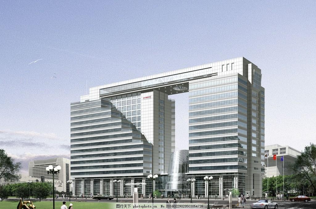 北京院大厦透视        立面图 立面 楼房 住宅 楼盘 小区 花园 大厦