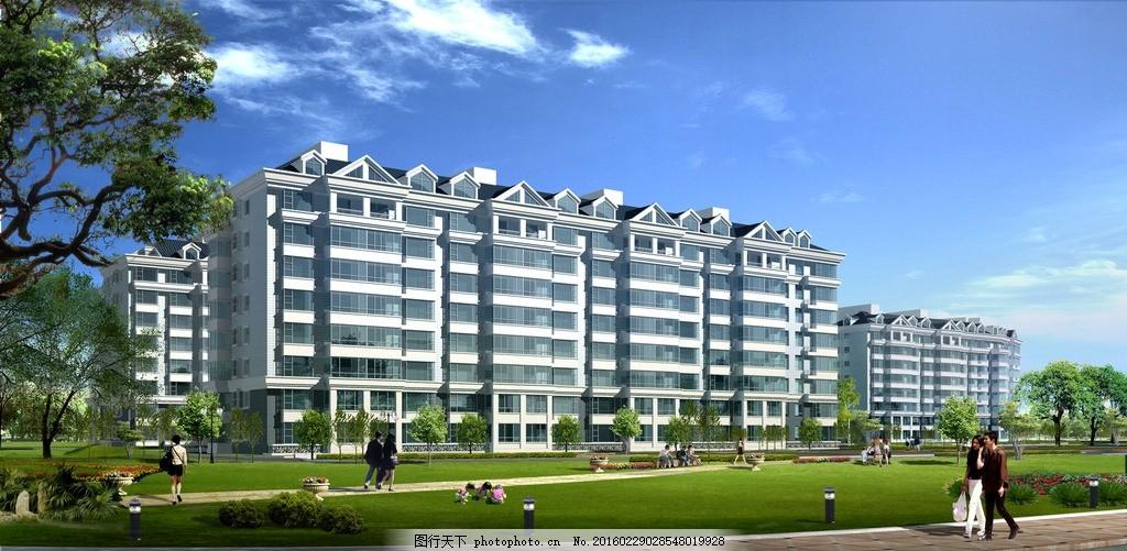 富佳企业小区 立面图 楼房 住宅 楼盘 花园 广告设计 建筑效果图