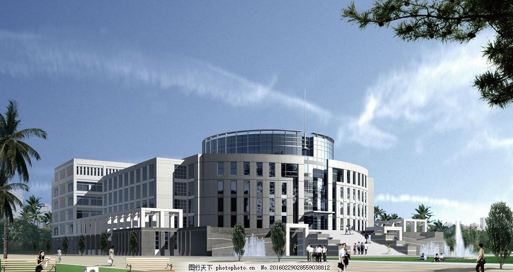 北京院透视 立面图 楼房 住宅 楼盘 小区 花园 广告设计 建筑效果图