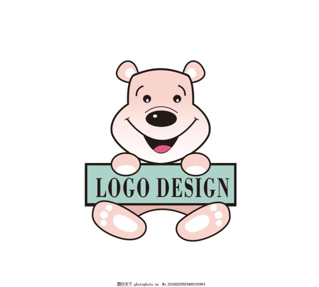 卡通 动画 logo 童装 可爱 矢量图
