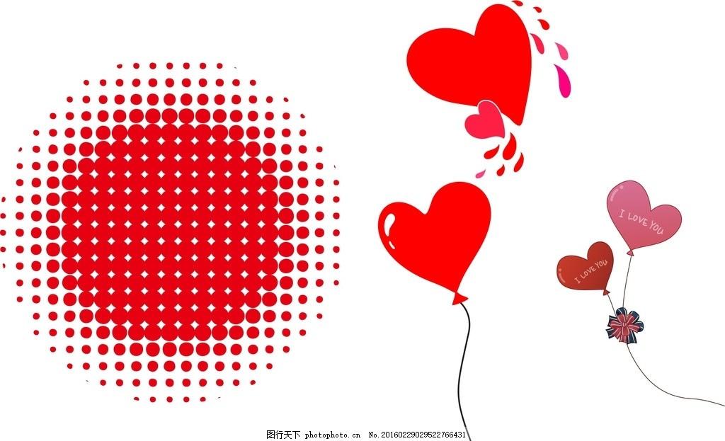 放射状心形 心形气球 卡通素材 矢量圆圈素材 创意 时尚 可爱卡通