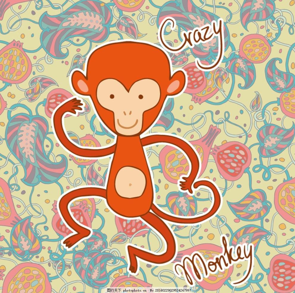 猴子 卡通猴子 爱心 水果 可爱猴子 猴年 平面素材