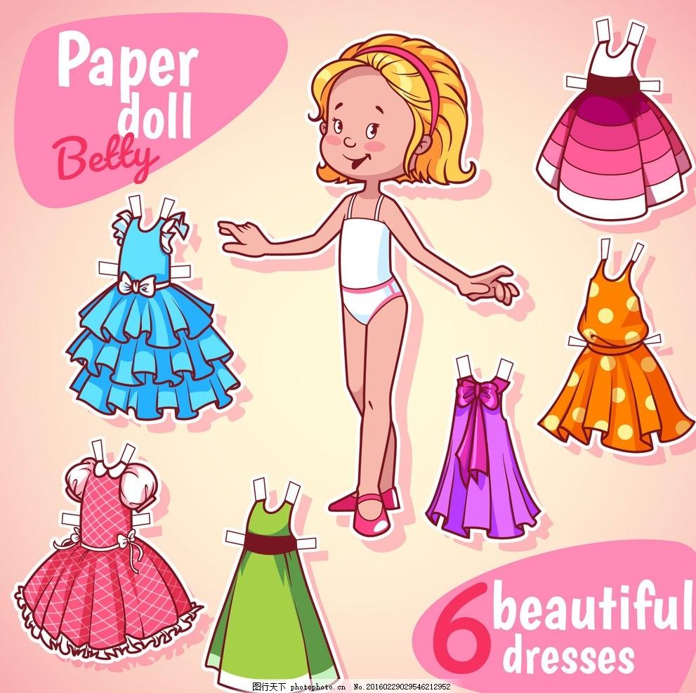卡通儿童服装 卡通女孩 儿童时装 童装 裙子 衣服