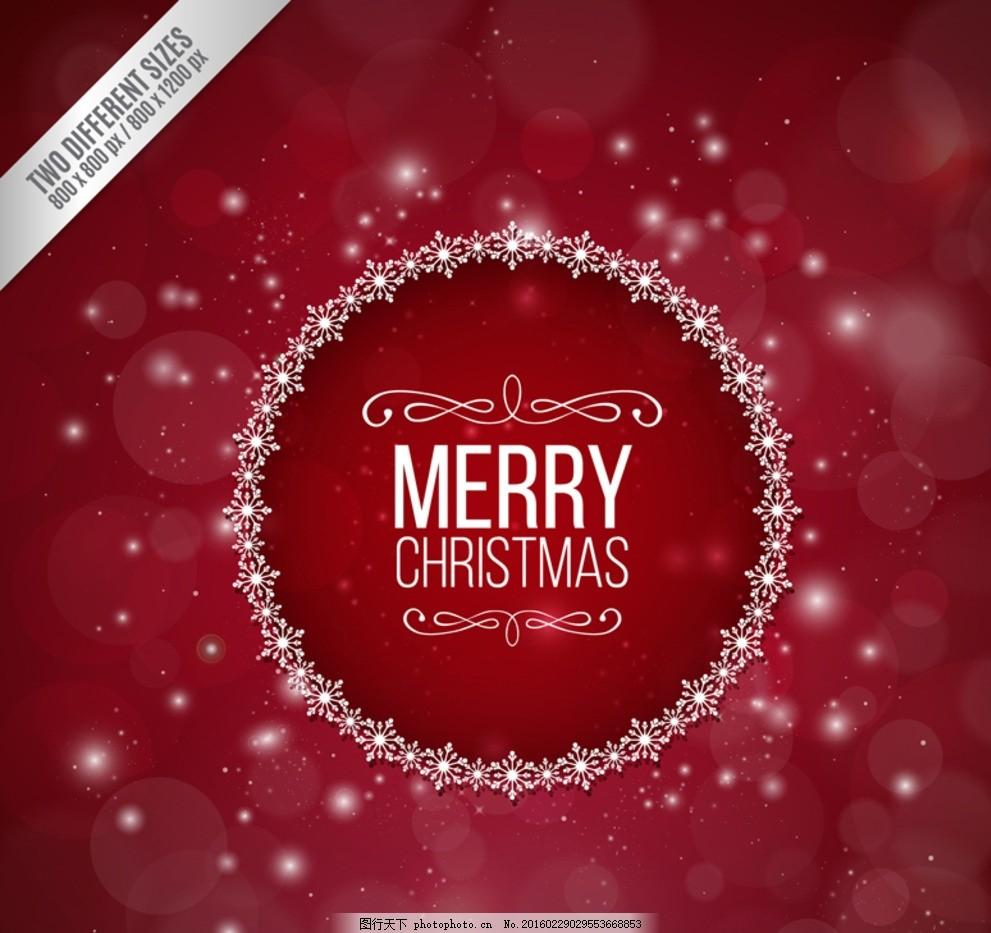圣诞祝福卡 蓝色 简洁 贺卡 圣诞树 圣诞节 雪人 小树 雪花