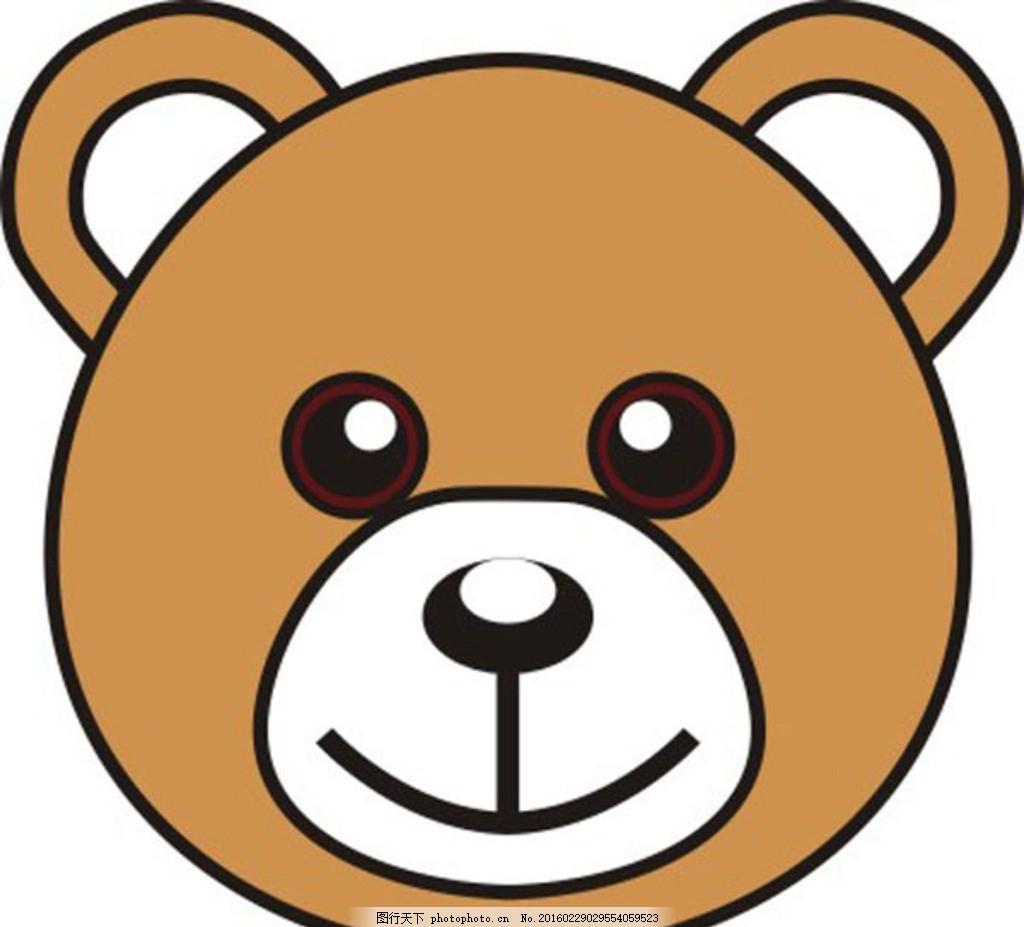 矢量 卡通 熊 矢量 卡通 动画 熊 熊头 设计 广告设计 广告设计 cdr