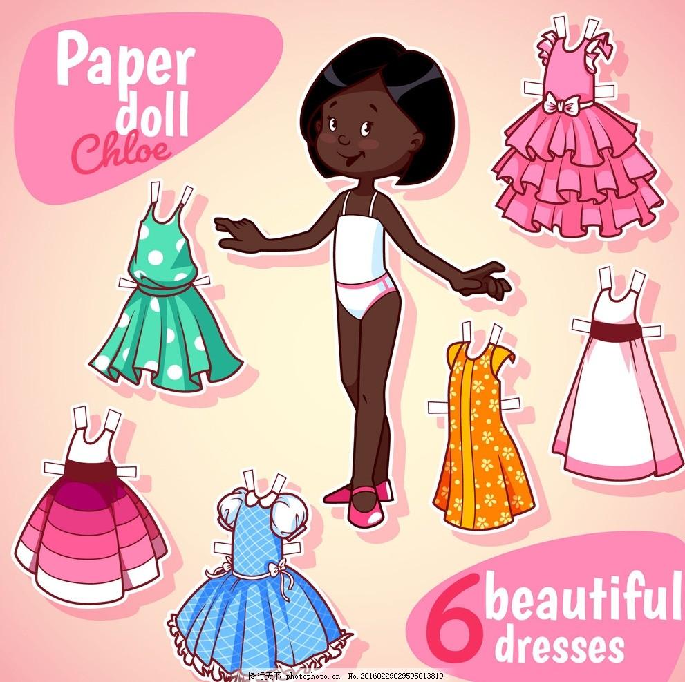 设计图库 广告设计 设计案例  卡通儿童服装 卡通儿童 卡通女孩 儿童