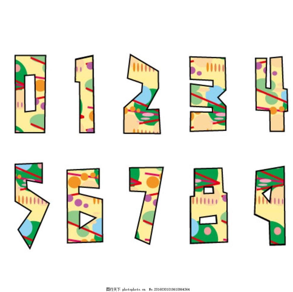 数字 矢量 数学 加减乘数 创意 创意数字 抽象 抽象数字 可爱图片