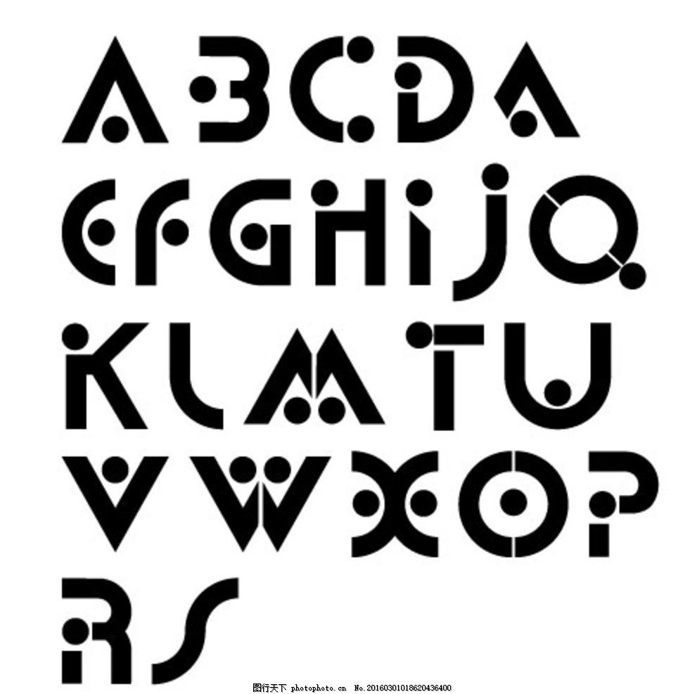 字母 矢量 英语 英文 单词 大写 大写字母 圆形 艺术字母 艺术