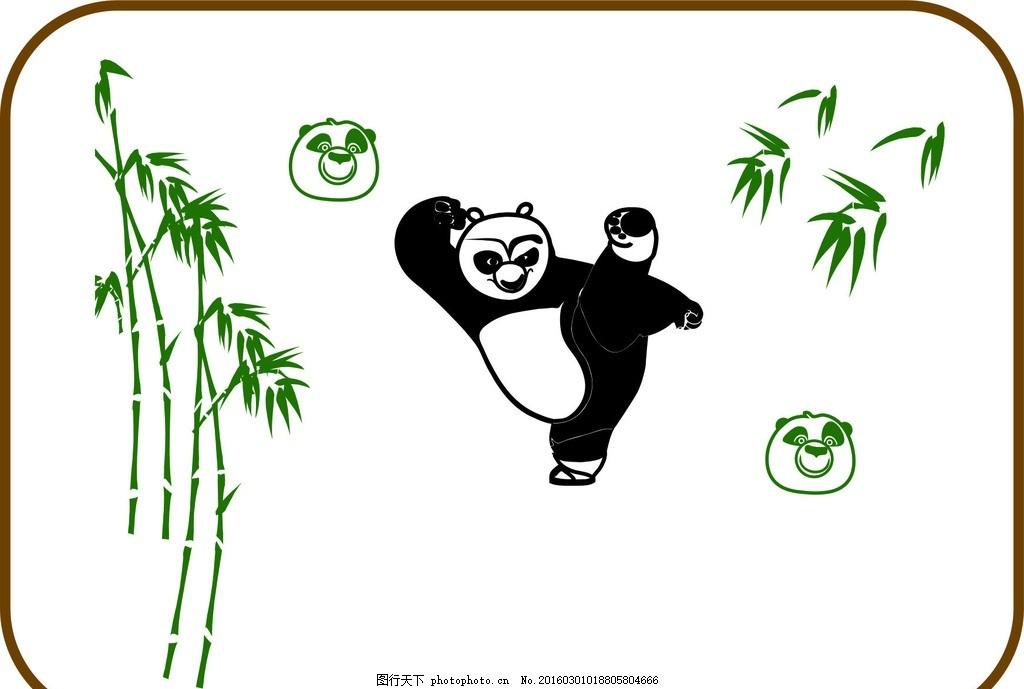 中式 兰舍 古典 硅藻泥花型 展板图案 文化艺术 硅藻泥展板 功夫熊猫