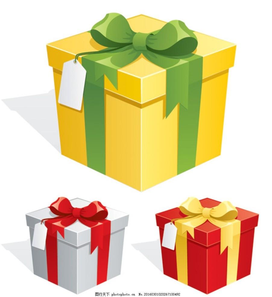 情人节礼物 礼物 礼物盒 彩带 红丝带 情人节 盒子 广告设计 贺卡