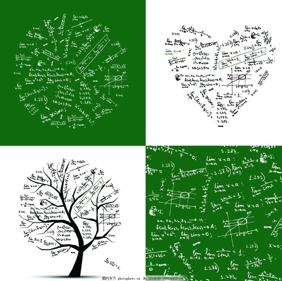 数学符����9�$9�9f�j_数学符号运算背景 数学 符号 运算 背景 统计 纹理 设计 广告设计