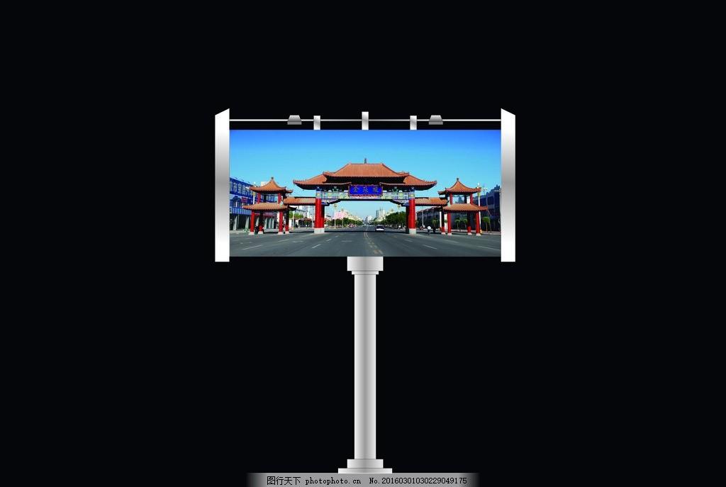 单立柱工艺 户外广告牌 双面反 大型广告牌 立白天效果图