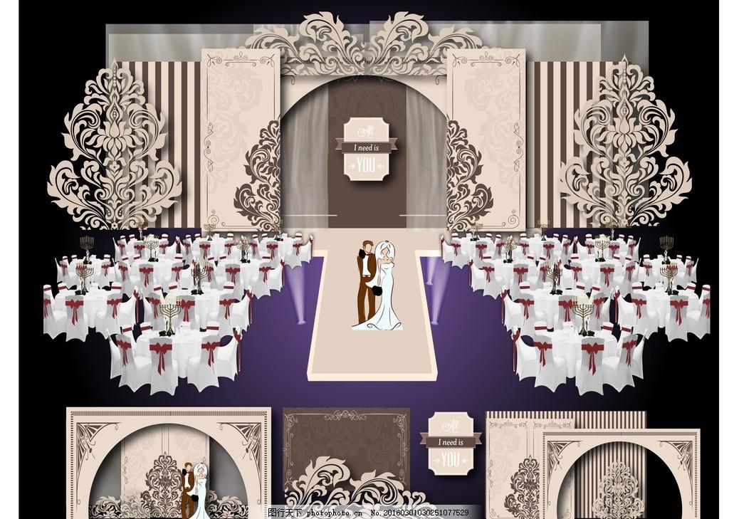 欧式婚礼设计 香槟色婚礼 婚庆舞台 婚庆背景 婚礼迎宾背景 舞台设计