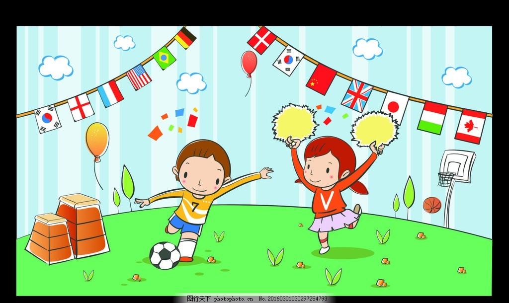 幼儿园展板背景 矢量图 幼儿园展板 儿童 学校展板 卡通展板 足球竞赛