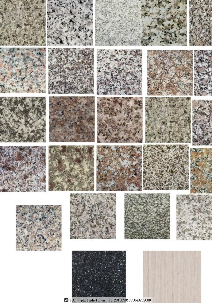 各种大理石贴图 整理 地砖