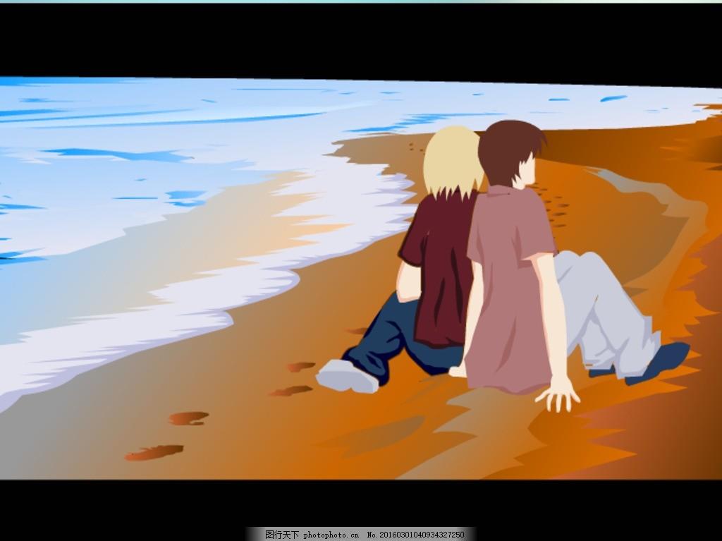 背靠背情侣沙滩看海flash