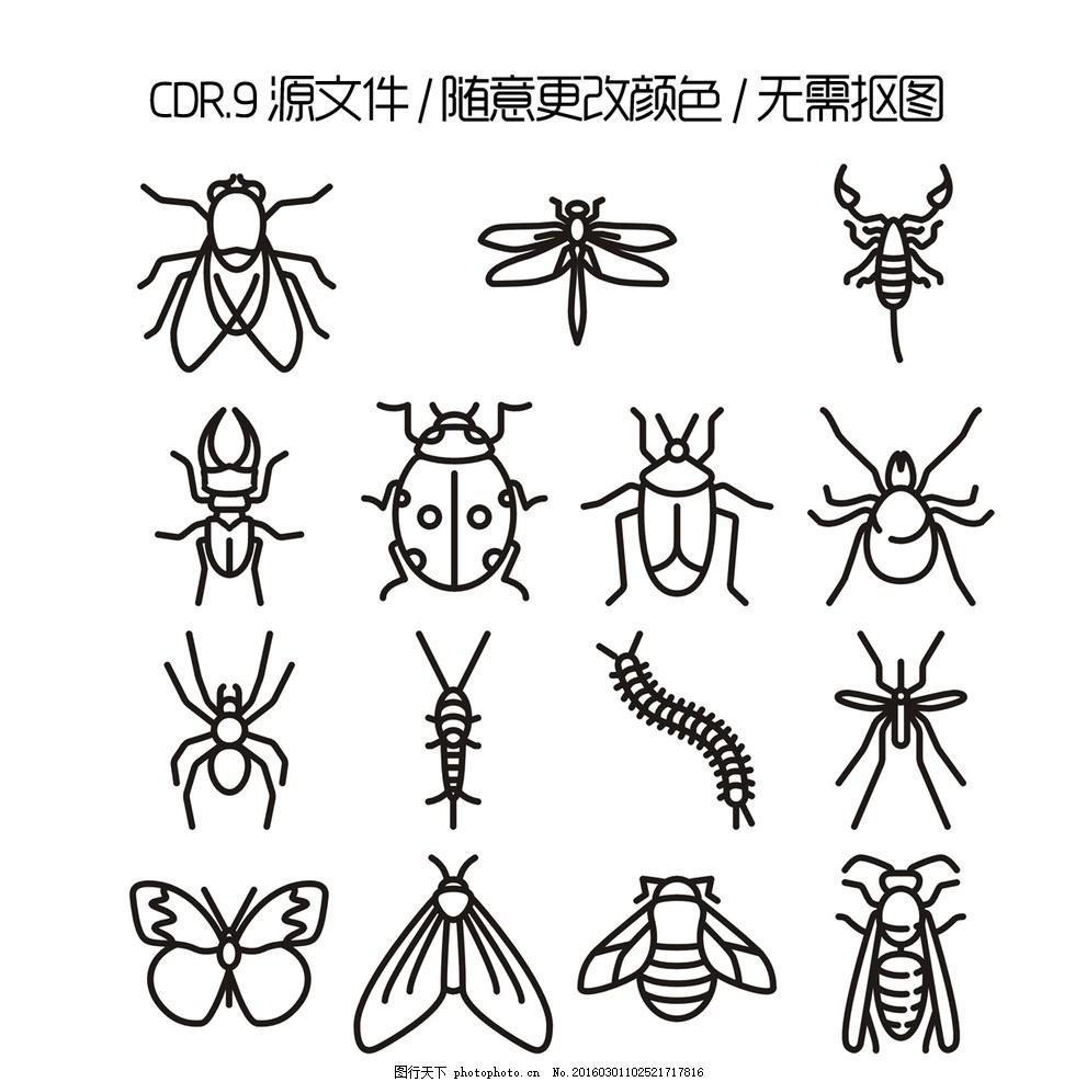 手绘昆虫图标矢量图