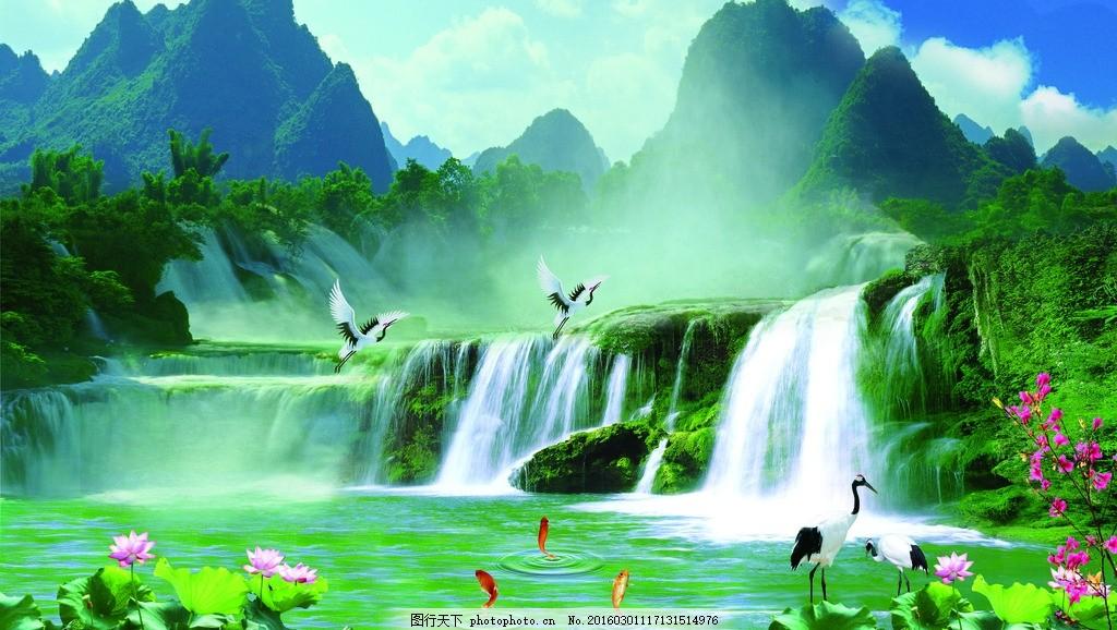 山水画 国画 自然 风景 景观 自然景观 自然风光