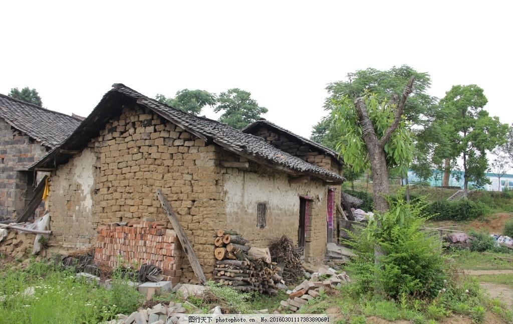 老房子 土房子 旧房子 乡村房子 房子 摄影 自然景观 田园风光 72dpi