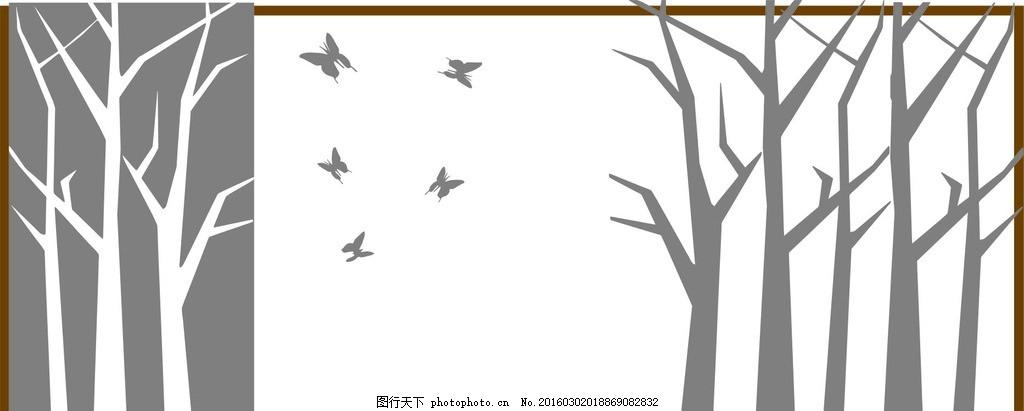 树 硅藻泥矢量图 对角花 花矢量图 中式风格 中式 兰舍 古典 硅藻泥花