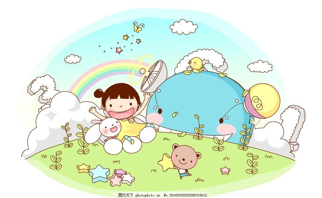 插画 手绘 插图 儿童 装饰画 玩耍 欢乐 快乐 女孩 小动物 彩虹 云朵