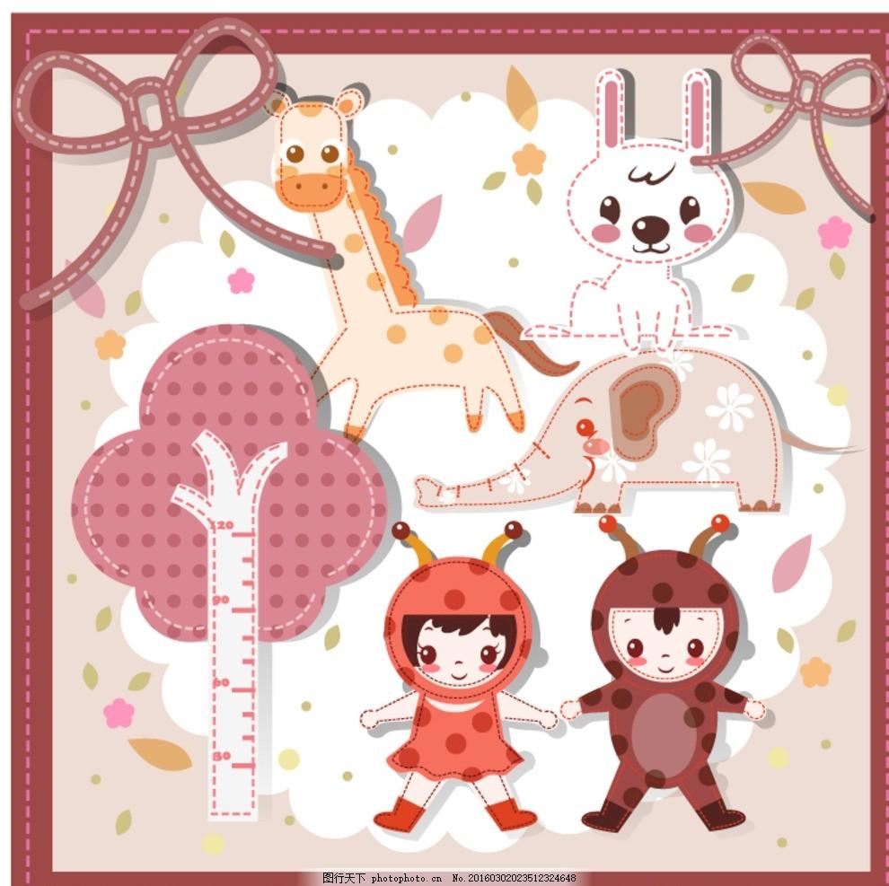 小男孩 小女孩 动物 卡通 插画 装饰画 插图 小树 小兔 大象 小象
