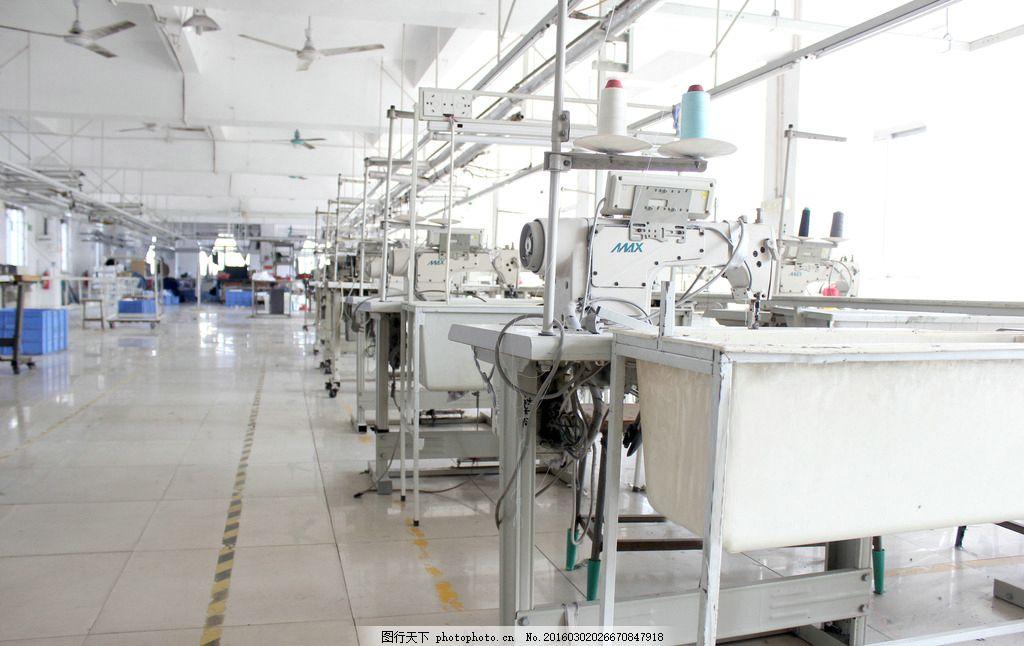 服装厂车间 服装厂 工厂车间 服装车间 服装机器设备 车间流水线 摄影