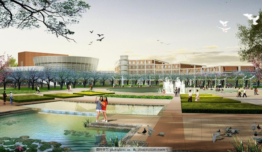 中国计量学院广场 立面图 楼房 住宅 楼盘 小区 花园 广告设计