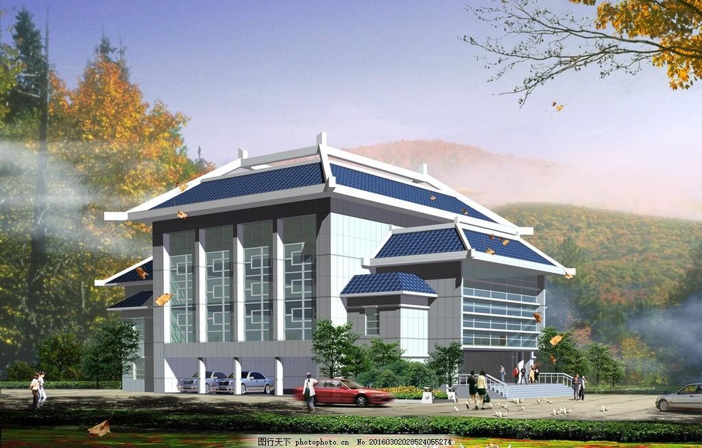 华艺港办海航学院 立面图 楼房 住宅 楼盘 小区 花园 广告设计