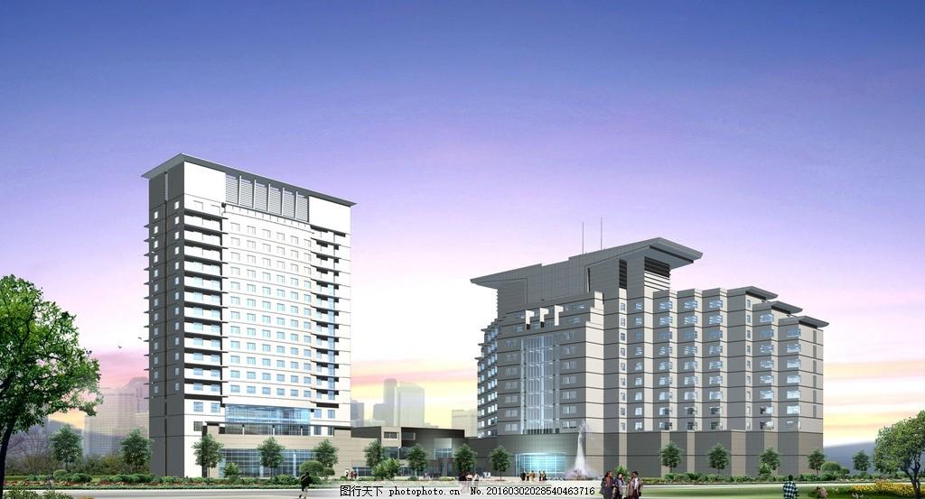 中建宝安行政中心 立面图 楼房 住宅 楼盘 小区 花园 广告设计