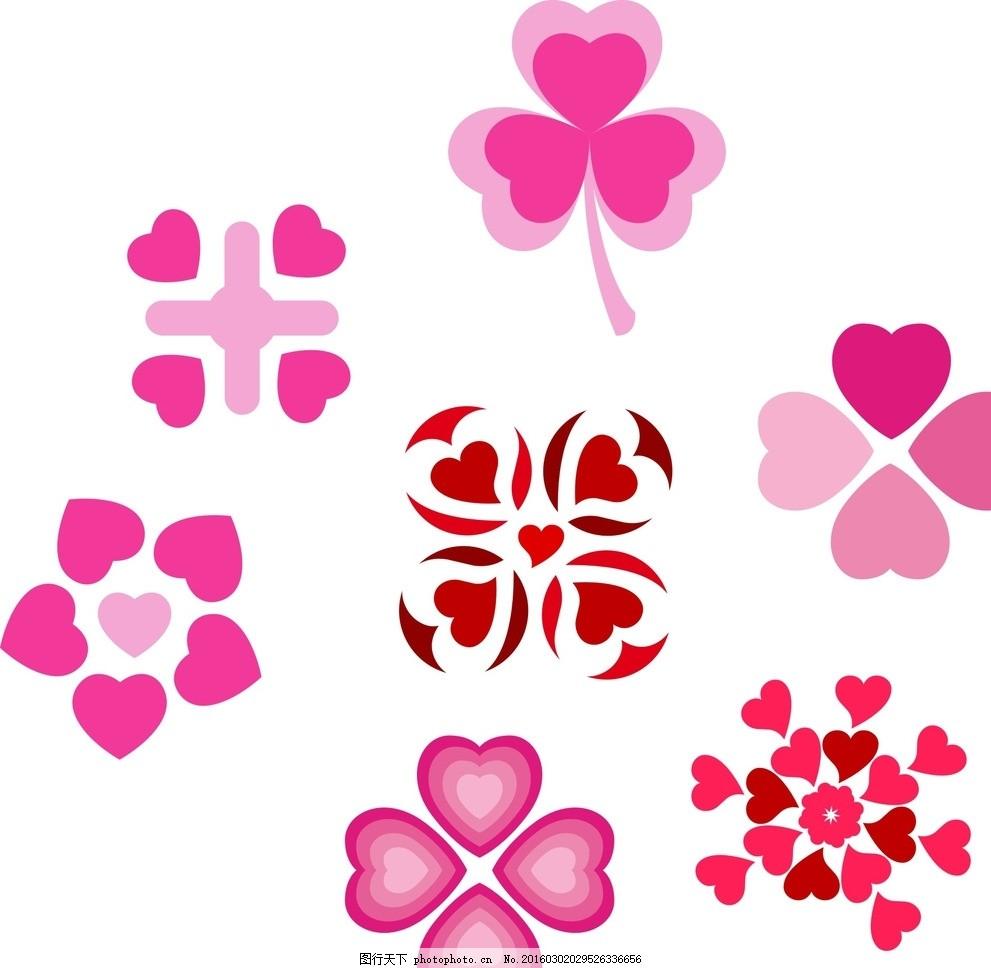 心形花朵 四叶草 矢量四叶草 四叶草素材 花朵素材 手绘花朵素材