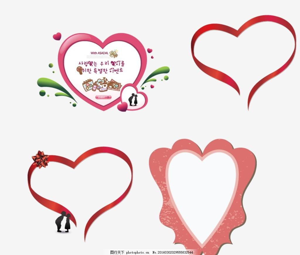 心形边框 丝带 心形插画 手绘心形 心形图案 心形图形 卡通心形 红色