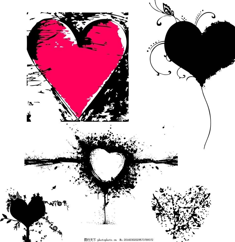 love 艺术字 爱心 llove美术字 love字体设计 情人节素材 浪漫字体