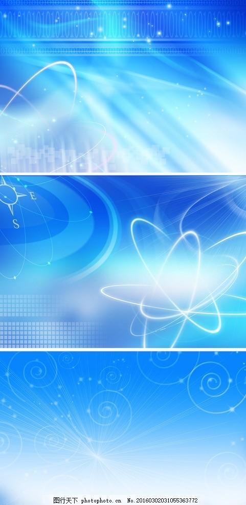 背景图片 背景 it科技 蓝幻 科幻 线形美 线型 幻彩 蓝格 冰蓝 海蓝色