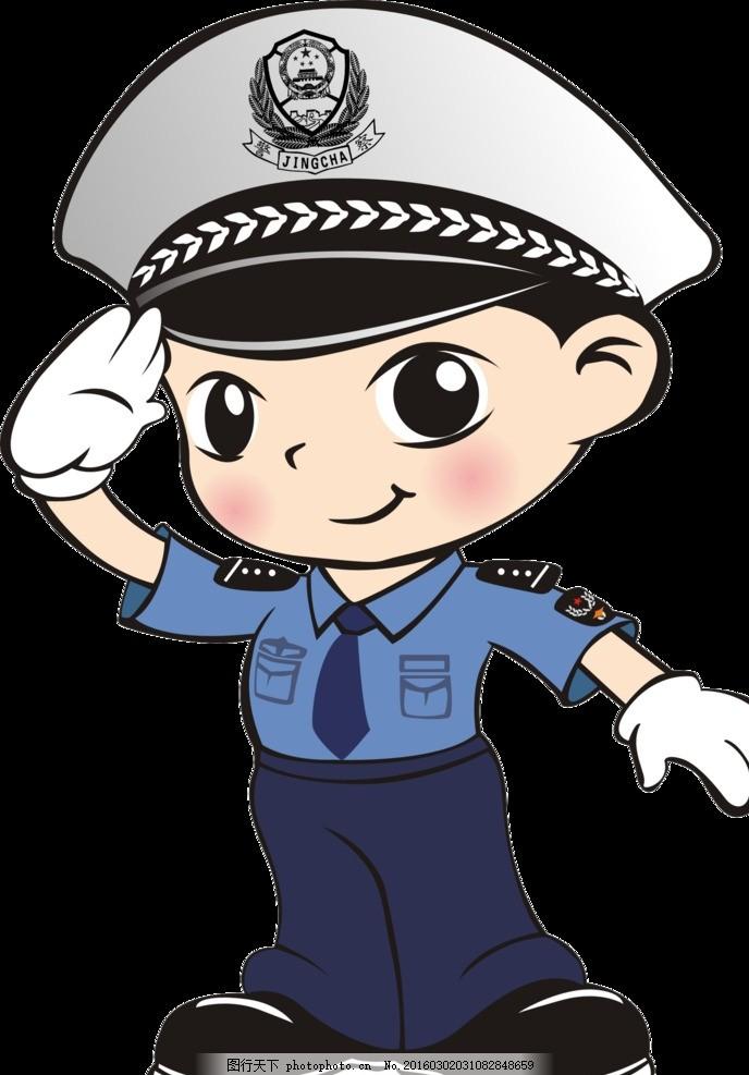 卡通警察卡通交警