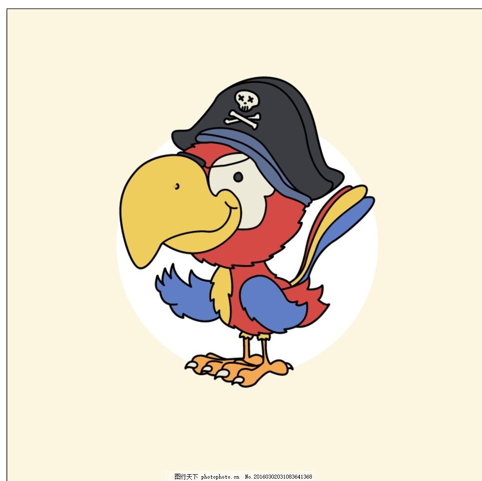 海盗鹦鹉绘画背景 向量 图标 手 模板 卡通 可爱 抽纱 最新矢量素材