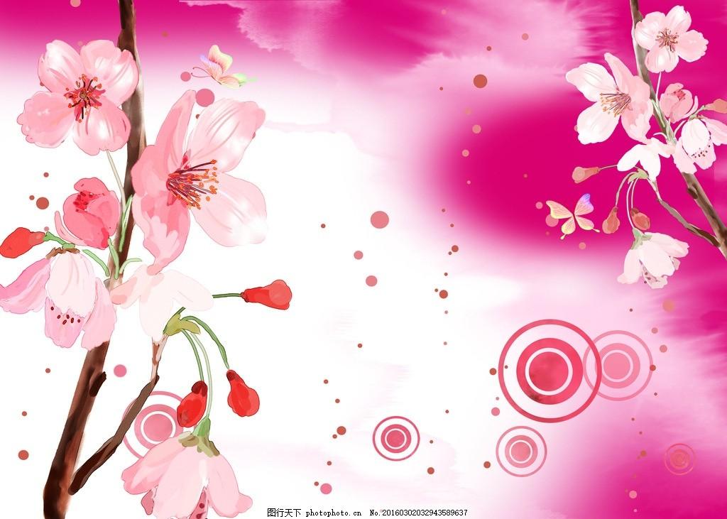 手绘花 手绘 韩式 水彩 海棠花 圆圈 背景 花纹 设计 psd分层素材