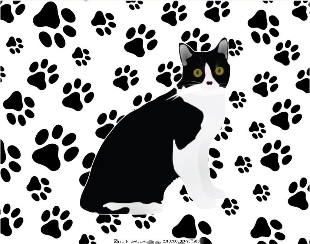 卡通小猫 黑猫 矢量卡通动物 脚印 可爱 动漫动画
