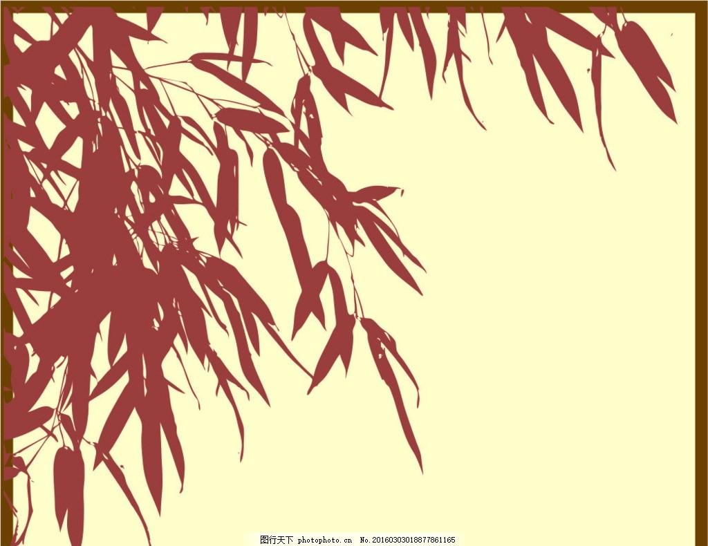 竹子矢量图
