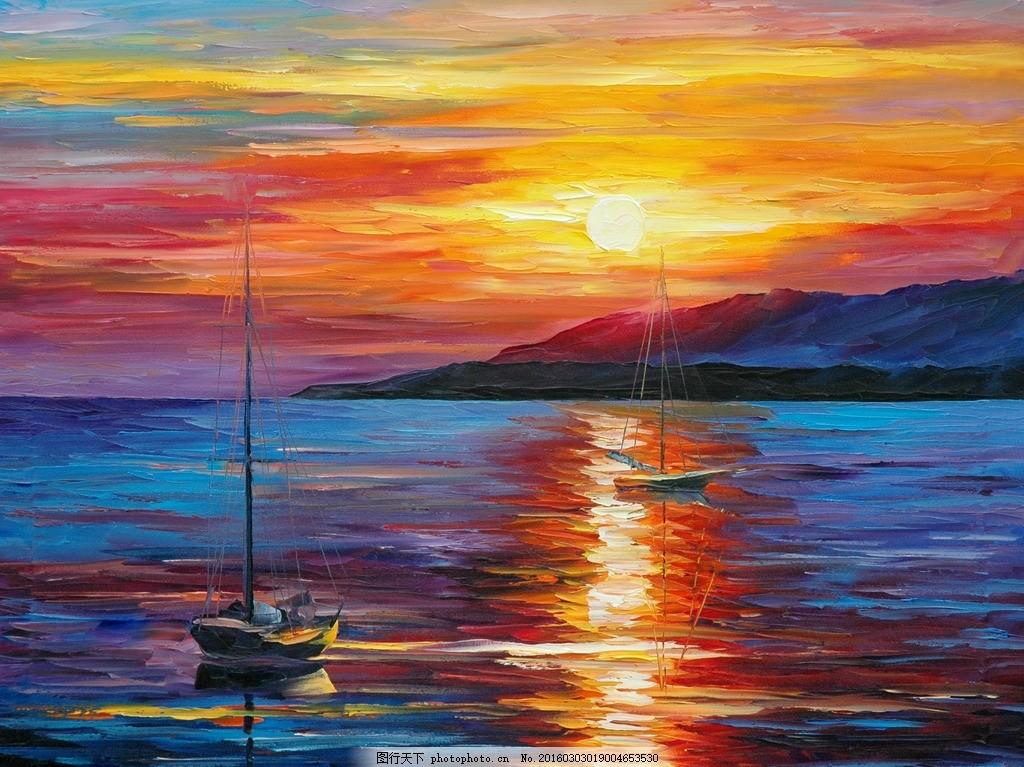 夕阳油画 油画 落日 黄昏 色彩绚丽 红日 帆船 彩霞 装饰油画 五彩